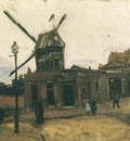 le moulin de la galette version