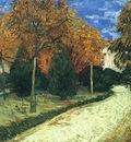 Public Park at Arles, The