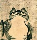 Frog Getsuju