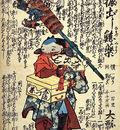 Furidashi namazu gusuri