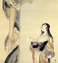 Kawanabe Kyosai EnmaToJigokudayu zu