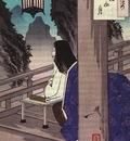 Lune Ishiyama Yoshitoshi