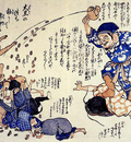 The Mallet of Daikoku