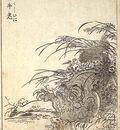 Ushioni2