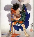 Yoshi tomigoro