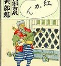 cards065