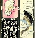cards078