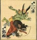 cards112