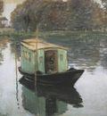 The Studio Boat [1874]