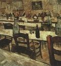 interior of the restaurant carrel in arles, arles