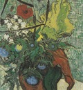 wild flowers and thistles in a vase, auvers sur oise