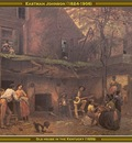 eastman johnson old house in the kentucky 1859 po amp
