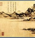 professor csa print zhao yuan