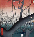 Hirosige Utagwa Prune orchard Sun