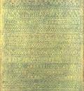 Klee Pastoral Rhythms , 1927, Moma NY