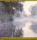 po cm 67 brasdeseineagiverny brouillard