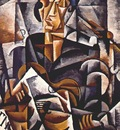 popova lady with a guitar