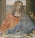 The Last Dupper Detail Jesus