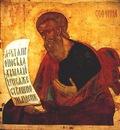 rublev or studio the prophet zephaniah c1408