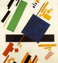 Malevitj Suprema painting 1916, Stedelijk Museum, Amsterdam