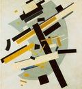 Malevitj Suprematism Supremus No 58 1916, State Russian Mu