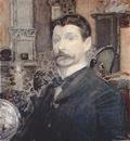 vrubel self portrait