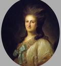 portrait of v e novosiltsova