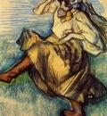 Russian Dancer circa 1899 Metropolitan Museum of Art USA