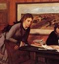 Sulking circa 1869 Metropolitan Museum of Art USA