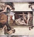 Sistine Chapel bay1 EUR
