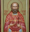 Icon of St. John Vostorgov