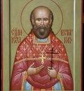 Icon of St. John Vostorgov