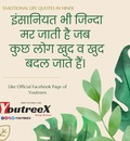 Mothers Day Wishes in Hindi